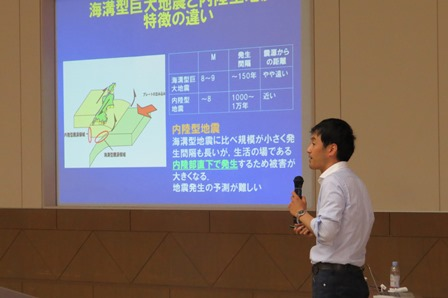 島根大学大学院総合理工学研究科 助教 向吉秀樹氏