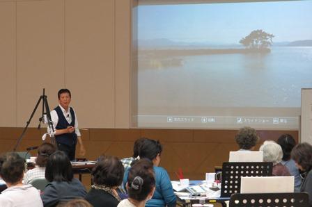 第9回講座「風景画の基礎」講師の松本修宗氏