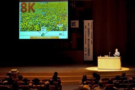 新4K8K衛星放送特長の一つ 高解像度を画像を使い解りやすく説明