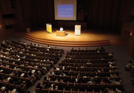 9月7日、脚本家・映画監督 錦織良成氏の公開講座(無料)が松江市総合文化センターで開催されました
