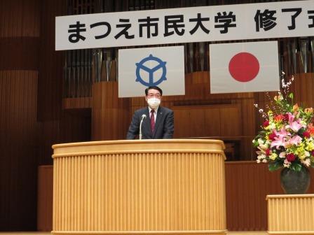 来賓祝辞を述べる、島根県立大学理事長の清原正義学長