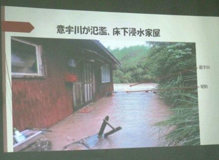 意宇川が氾濫し、床下浸水した家屋
