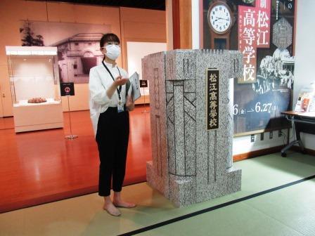 展示室入り口の旧制松江高等学校の正門(レプリカ)。横に立つのは        藤岡講師