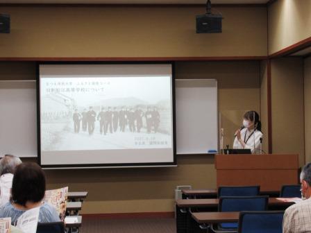 松江歴史館指南所での講義