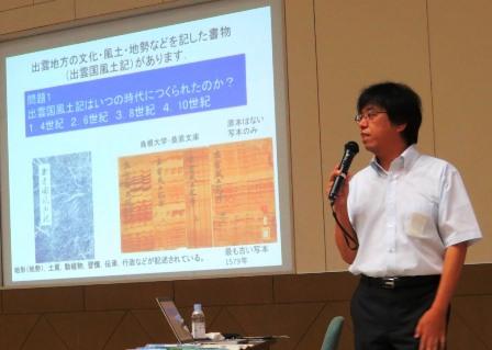 島根大学大学院総合理工学研究科  入月俊明 教授