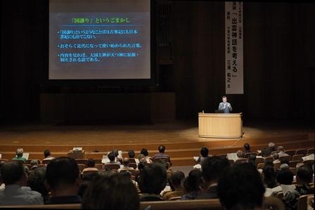 受講生・一般聴講合せて370人が聴き入りました