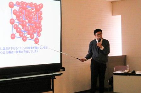 島根大学大学院総合理工学研究科 大庭卓也教授