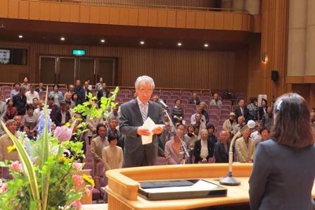 受講生代表 小林正治さんの「誓いのことば」