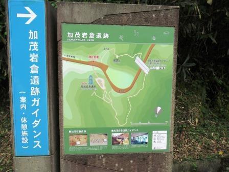 ここは、雲南市加茂町岩倉の加茂岩倉遺跡 一ヶ所で出土した銅鐸の数としては全国最多で、国の遺跡に指定された!!
