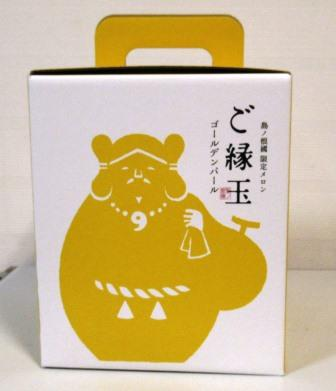 安藤農園(松江)生産の島根県オリジナルメロン「ゴールデンパール」 八百万マーケットでは「ご縁玉」とネーミングし、期間・数量限定で販売
