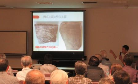 縄文土器と弥生土器の違いは、器面の調整方法の違いなのだそう