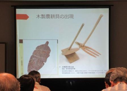 弥生時代中期頃までは、農具は全て木製であった