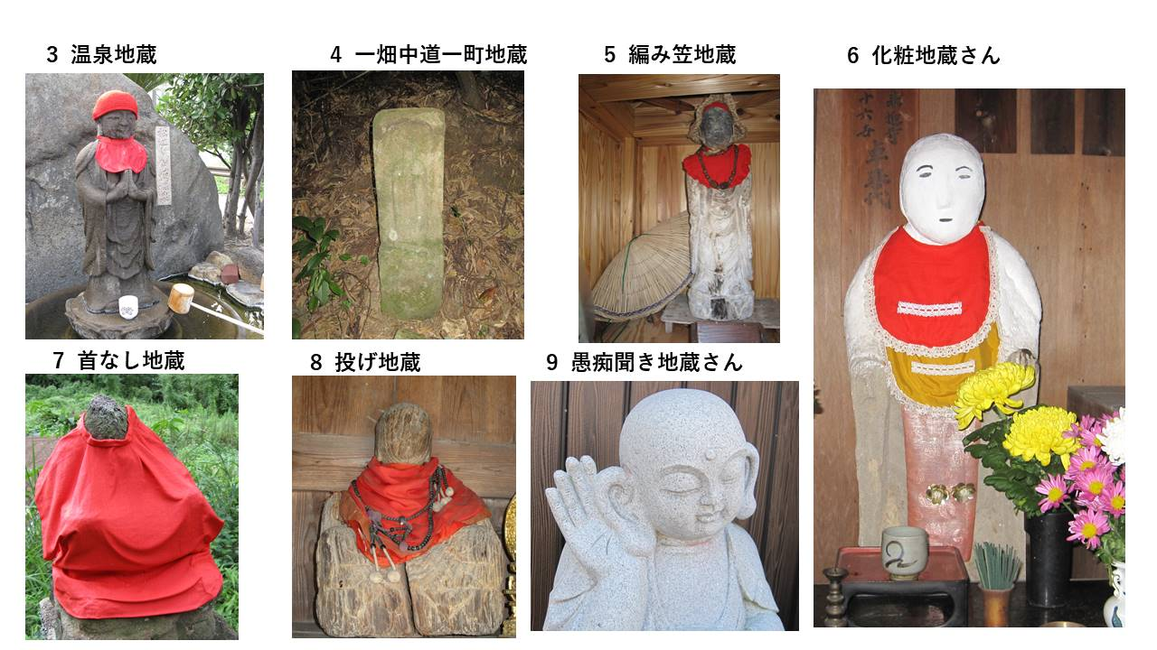 日本独特の文化である「お地蔵さん」。松江市でもたくさん目にします